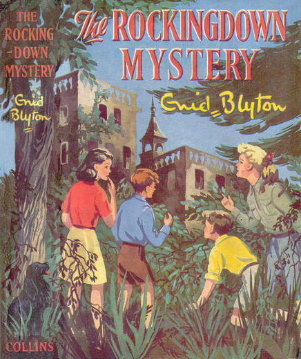 1956 edition, Gilbert Dunlop