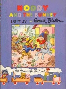 noddy-and-the-bunkey