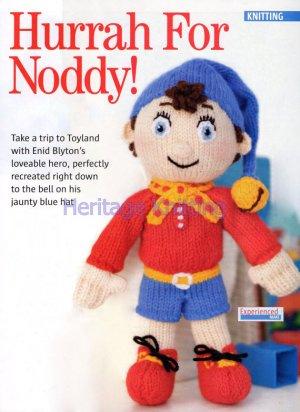 noddyknitteddoll