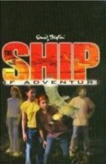 the-ship-of-adventure-13