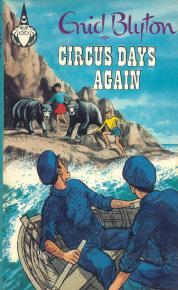 circus-days-again-4