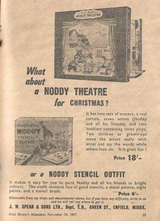 noddy theatre (Copy)