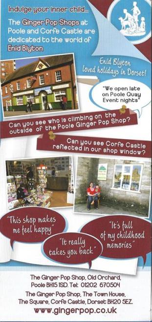 gingerpop shop 1 (Copy)